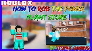 [ JAILBREAK ] HOW TO ROB POWER PLANT STORE ( FACTORY ) | ROBLOX | itsPak Gaming