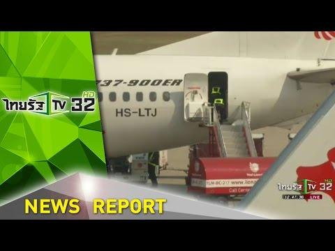 ไทยไลอ้อนแอร์ ผุดเส้นทางบินย่างกุ้ง | 04-08-59 | ชัดข่าวเที่ยง | ThairathTV
