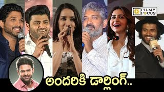 Celebrities Mad Craze about Darling Prabhas || Prabhas Birthday Special Video