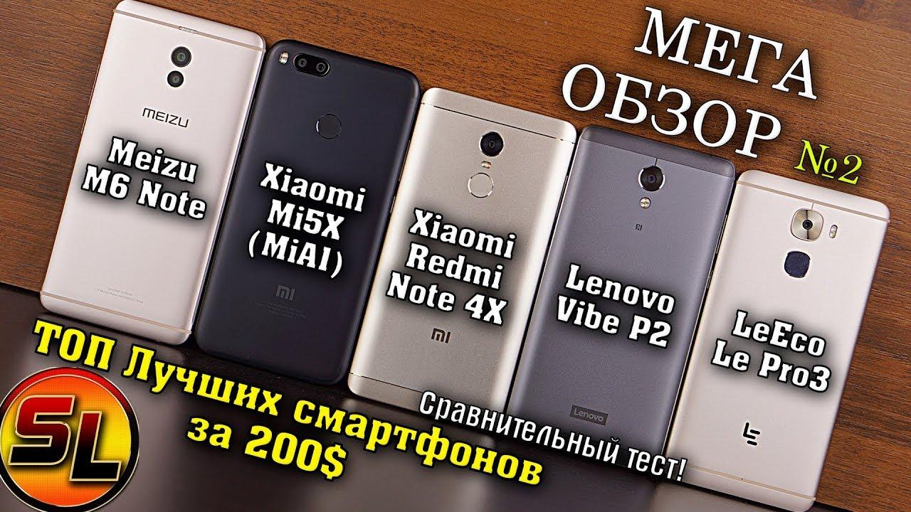 Заказывай на сайте ➥ забирай сегодня!. Тел. ☎ 0(800)303-505. Низкие цены на смартфоны lenovo. ✓рассрочка ✓оплата частями ✓доставка по всей территории украины | comfy (комфи).