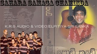 Chaminda Wellappuli With Sahara (podi kade Gee 16) Mp3 Audio Album