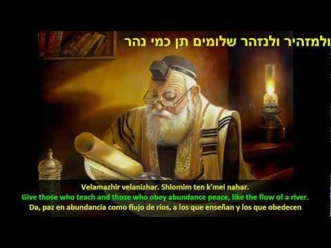 Dror Yikra II