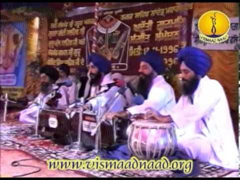 Raag Ramkali Bhai Gurdev Singh Australia : Adutti Gurmat Sangeet Samellan 1996
