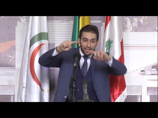 تقديمي لممثّل فخامة رئيس الجمهوريّة اللبنانيّة معالي وزير العدل الدكتور سليم جريصاتي