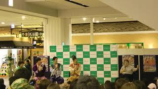 2018.09.09 平清盛900歳祭 イオンモール神戸南.