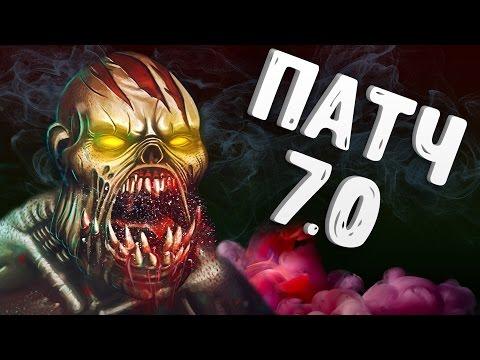 НОВЫЙ LIFESTEALER ПАТЧ 7.0 ДОТА 2