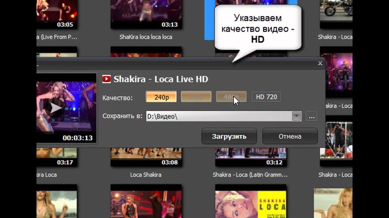 Видеоклипы россия в отличном качестве скачать фото 593-369