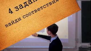 Аплашова Акмарал Кайратовна, Обобщающий урок по теме : «Устройства и компоненты компьютера»