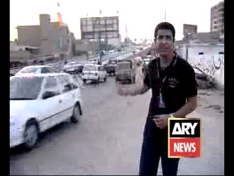 PNS Mehran Attack, Investigative Documentary (ARY NEWS Iqrar ul Hassan) part 1