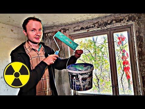 ✅Ремонт квартиры в Припяти 😨 Переехал жить в Чернобыльскую зону