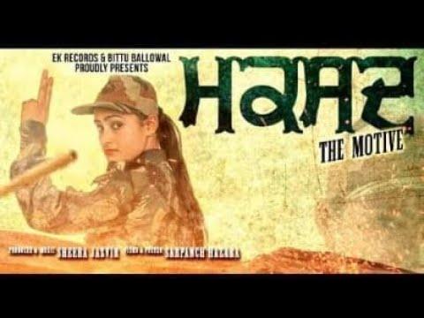 Maqsad | Raaz Kaur | Full Official VIdeo | New Punjabi songs 2017 | Ek Records