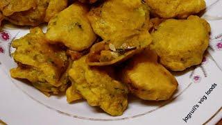 stuff Green Masala  Kumbh pakoda/ बनाएं ककुंबर के स्वादिष्ट उपर से क्रीसपी और अंदर से नरम पकोड़े/