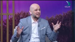 لقاء السعادة في برنامج حديث المساء على قناة الشرقية من كلباء