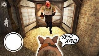 СУПЕР БАГ КАТАЮСЬ НА СВИНЬЕ МЯСНИКА ПО ВСЕЙ КАРТЕ! - Mr.Meat Psychopath Hunt
