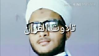 Heart touching tilavat ul Quraan. Asad Razaullah Qadri.