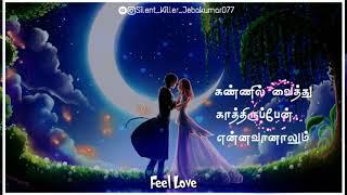 vera ethuvum thevai illai | recent Addict Bgm status |Love status |Download link in description