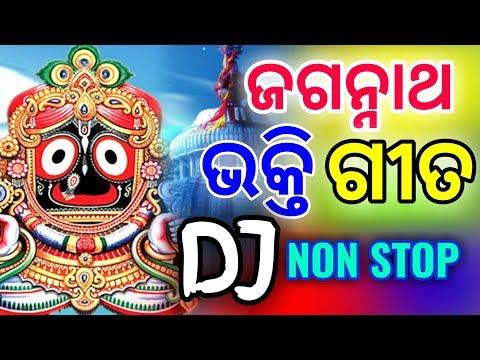 Odia Best Bhajana Dj Hard Bass Mix For Rathyatra Special Hindi Odia Hd