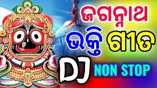 Odia Best Bhajana Dj Hard Bass Mix For Rathyatra Special HINDI ODIA HD