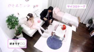 ひとみごっつ 予告 原田ひとみ 検索動画 36