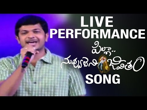 My Live Performance at Pilla Nuvvu Leni Jeevitham Audio Launch