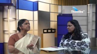 Testimony of Sis. Mariamma Varughese, Ranni