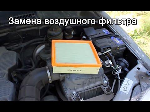 Как заменить воздушный фильтр автомобиля ВАЗ, Лада, Нива, Нива Шевроле