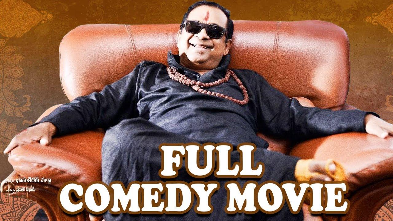 Download SAJNA DOLI LEKE AANA (ब्रह्मानंदम) Brahmanandam Superhit Comedy Full Movie |
