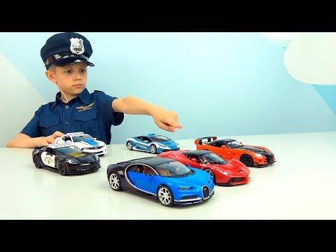 Полицейский Даник и Гоночные МАШИНКИ НАРУШИТЕЛИ против Полицейских Машинок
