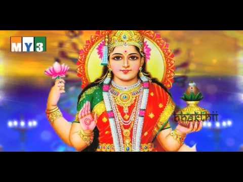Goddess Mahalakshmi Songs - Namasthesthu Mahamaye...
