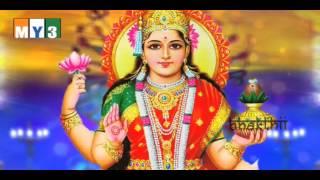Goddess Mahalakshmi Songs - Namasthesthu Mahamaye - Lakshmi Ashtakam - BHAKTI