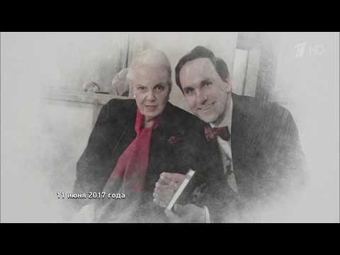 Смерть Элины Быстрицкой: скандал продолжается. Человек и закон. Фрагмент выпуска от 04.10.2019