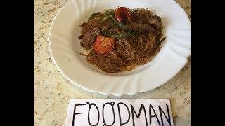 Фунчоза с говядиной и овощами в соусе: рецепт от Foodman.club