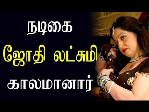 Senior Actress, Dancer Jyothi Lakshmi died in Chennai