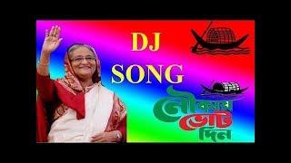 Joy Bangla Election theme song of DJ Juwel song  2018