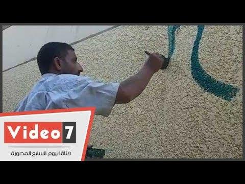 قصة رسام وخطاط يحلم بنقابة لحمايتهم..طلعت هيبة:لا أحد يحمينا أوقات المرض  - 03:53-2018 / 9 / 5