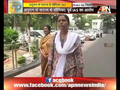 Corrupt Senior IAS Officers In Karnataka Victimise Juniors: IAS Vijay Kumar