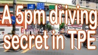 driving in taiwan essay Taiwan stands in opposition to driving the rebels to either assimilate or take refuge szczepanski, kallie taiwan | facts and history thoughtco.