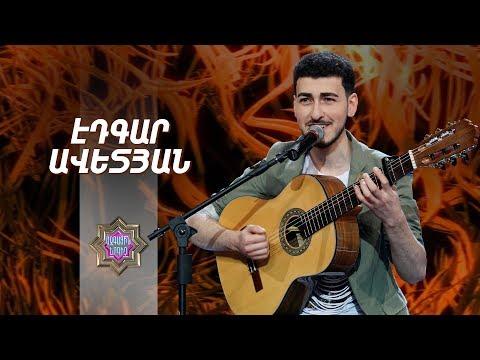 Ազգային երգիչ/National Singer 2019-Season 1-Episode 11/Gala Show 5/Edgar Avetyan-Habrban