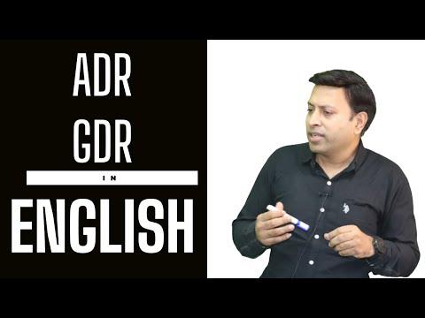 adr gdr in English