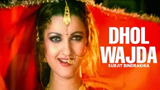 Dhol Wajda Sarbjit Cheema | Kurti (Full Song)