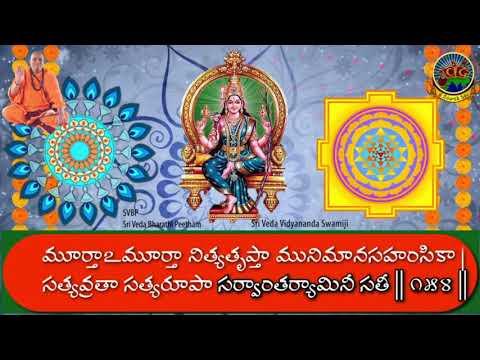 sri-lalitha-sahasranamam-stotram-full-with-lyrics-||-live-mantras-||-#svbp-sri-veda-bharathi-peetham