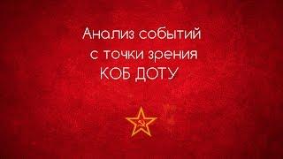Смысл фильма Соловьева - Миропорядок