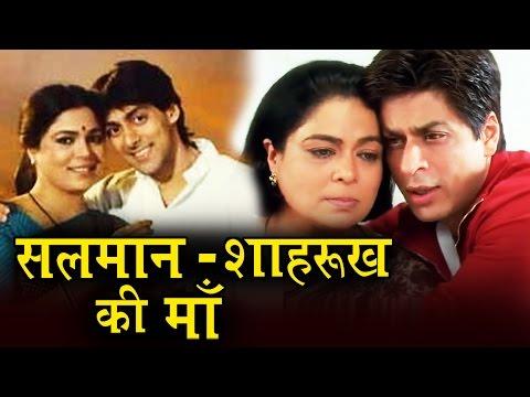 इन सात फिल्मों में हमेशा जिंदा रहेंगी Salman-Shahrukh की मां Reema Lagoo