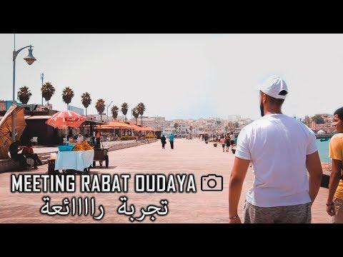 "Vlog #4 Meeting Rabat-Oudaya  ""Photographers"" 2017  .... الأعراس و الحفلات مدرسة التصوير هذا ما قاله"