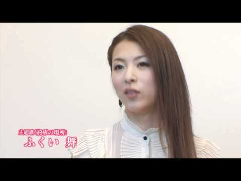 FINAL FANTASY XIII-2 ▬ Charice, Mai Fukui Interview