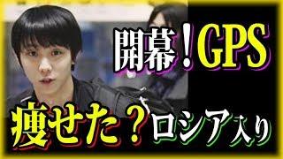 【チャンネル登録】で次回もお楽しみに https://goo.gl/RBzrEN 【速報】...