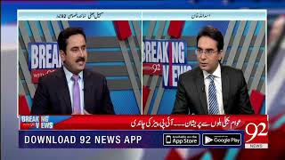 Why circular debt is increasing, Sohail Bhatti shares Exclusive inside story | 15 February 2019