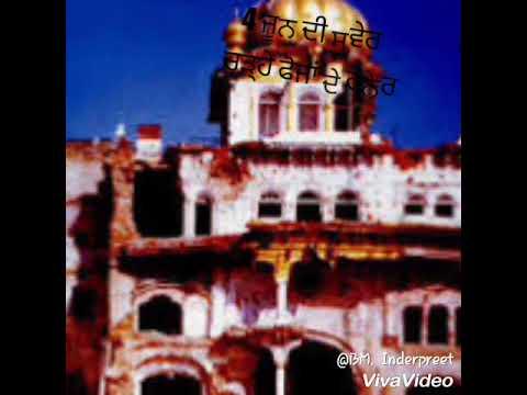 4th June 1984 With Full Lyrics Jagowala Jatha