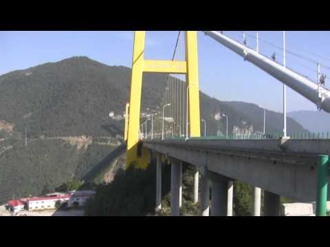 Highest bridge in the World - The Si Du River Bridge in China