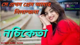 Gambar cover Se Pratham Prem Amar Nilanjana   Nachiketa   Mix Masala.com